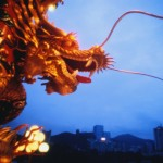 Year of the Dragon Baby Boom