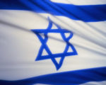 Major Changes to Israel Surrogacy Law On the Horizon